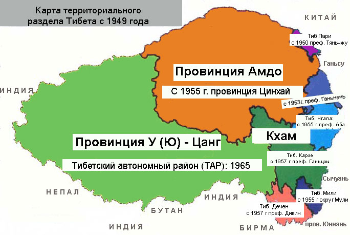 Карты Индии, Непала, Пакистана,Тибета: http://www.bharatiya.ru/karti.html